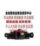 南京海融华樾商贸有限公司
