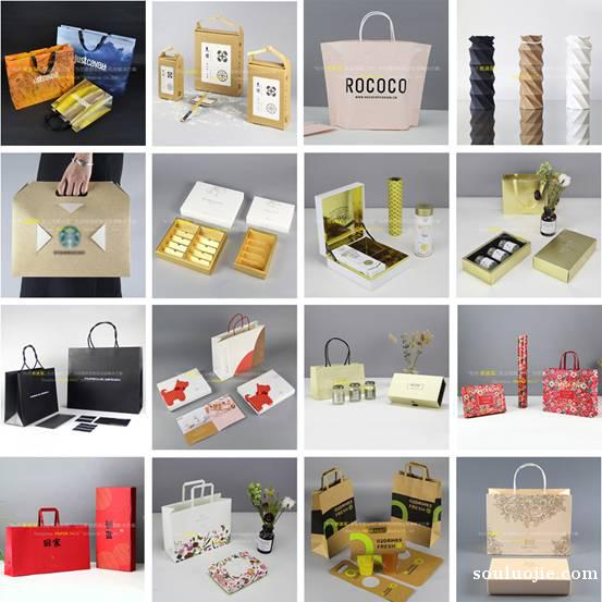 专注纸制品包装设计 纸盒纸袋生产销售