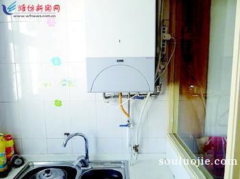正规厂家售后郑州八喜壁挂炉专修电话