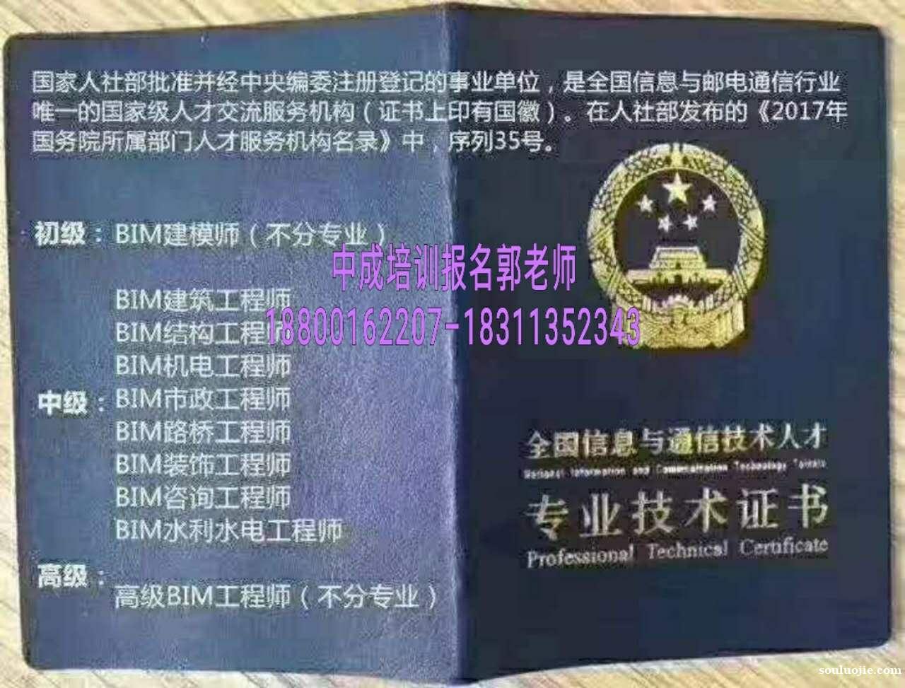 淮北物业经理项目经理管理员建筑八大员钳工装载机电工保洁考试