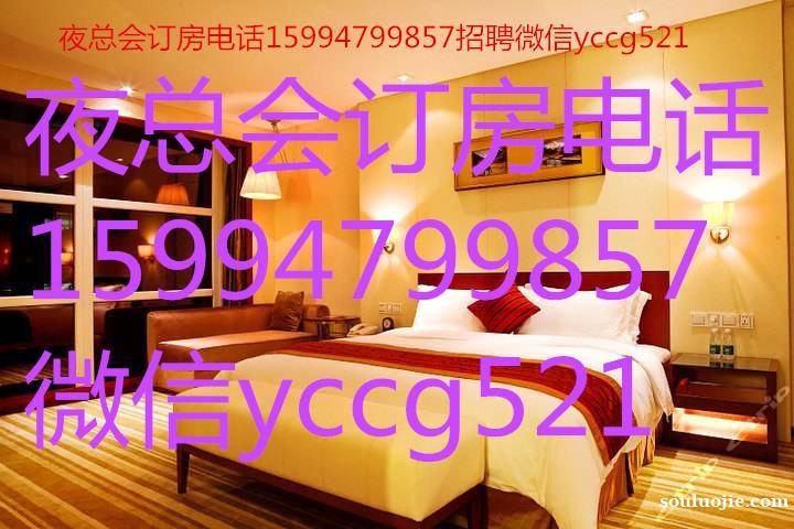 苏州本色国际会所订房排名-苏州夜店招聘女佳丽