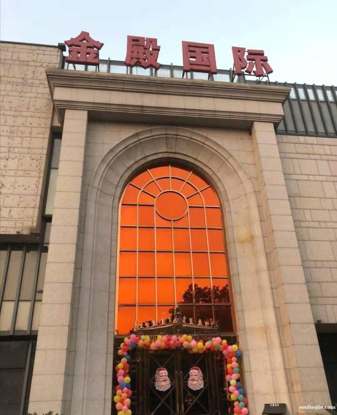 苏州金殿国际会所订房排名-苏州夜店招聘女佳丽