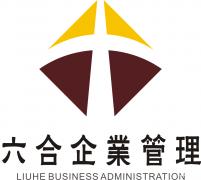 河南省商丘电力工程总包三级资质代办
