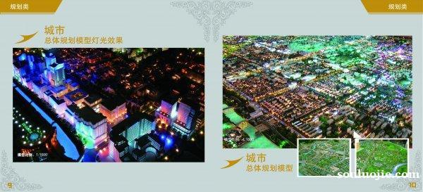 合肥城市规划模型沙盘设计,巧岸模型科技专业制作