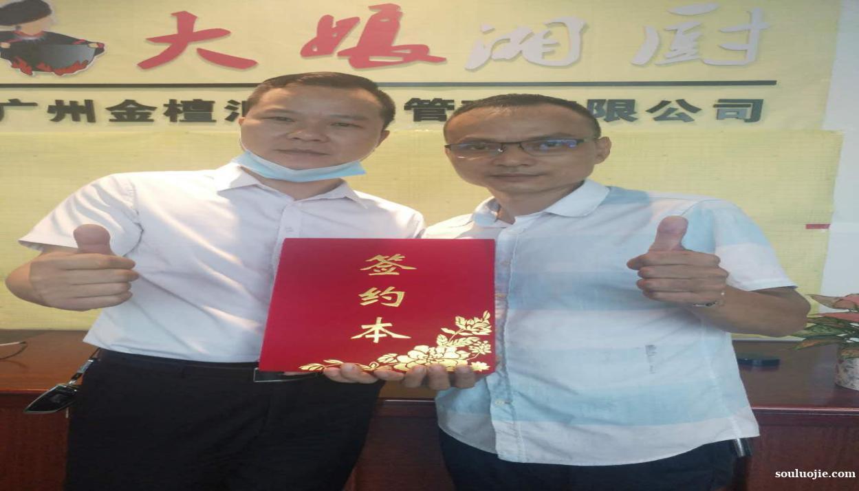 大娘湘厨布局未来 向合作伙伴开放自己的优势和专长