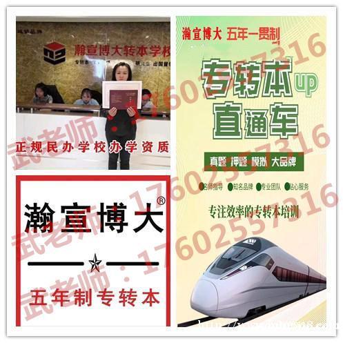 2021年江苏五年制专转本别在因为懒惰浪费了学习的黄金期!