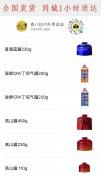 南京户外气罐专卖同城1小时送货|香八拉户外