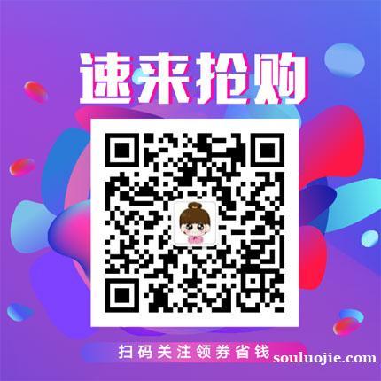 查找淘宝优惠券的app,淘宝天猫优惠券订阅号