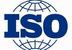 郑州建筑行业办理的ISO三体系认证是哪三体系