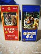 朝鲜土城制药厂虎骨酒
