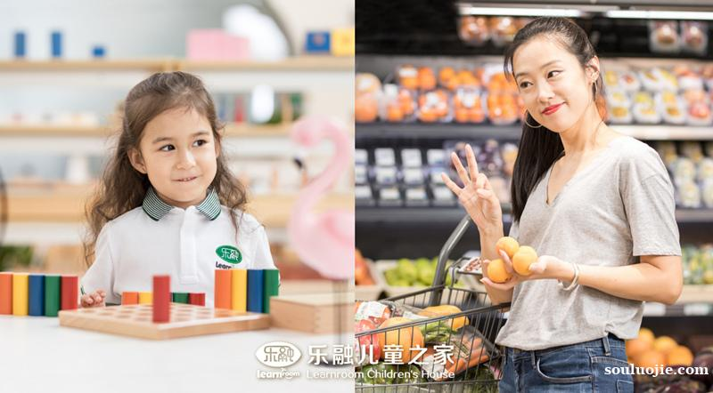 乐融儿童之家培养婴幼儿逻辑思维能力、社交能力。