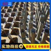 生产批发现货沉降观测板加工定做中铁路基质量保证