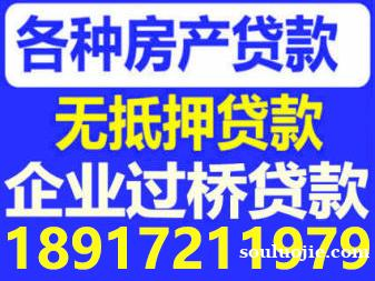 上海信誉借款 诚信为本 快捷方便无抵押