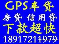 上海需要资金的请联系我一定会帮你解决难题