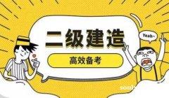 芜湖取得职称英语四六级中级经济师中级工程师