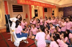 CZC品牌商学院和女子大学:助飞每位女性的梦想