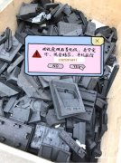 佛山长期回收石墨边角料 烧结石墨块,废旧石墨电极