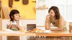 高质量婴幼儿托育、早教加盟选乐融儿童之家