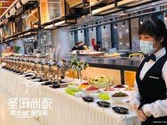 策划活动庆典提供上门专业餐饮