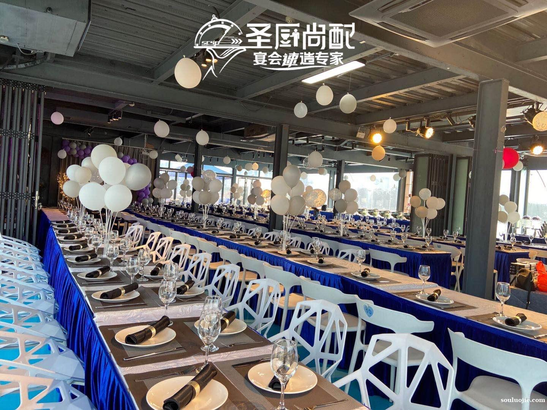 珠海商务庆典定制上门餐饮