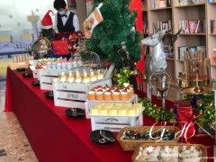 酒会缤纷水果节高端生蚝宴会议策划设计