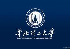 华北理工大学自考公共事业管理专业本科报考指南