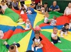 乐融儿童之家幼儿园、早教托育中心加盟价格