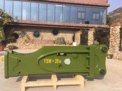 连港工兵破碎锤140毫米型号YSW-20矿山开采好助力