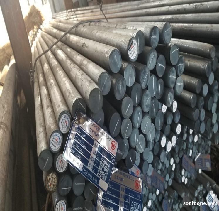 Q355D/E耐低温圆钢,卷板,型材等上海终乾供应