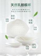 泰国森女季天然乳胶内衣启动第三届中国进口博览会。