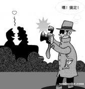 汉中哪里有唯一私家(**婚姻**社)简介